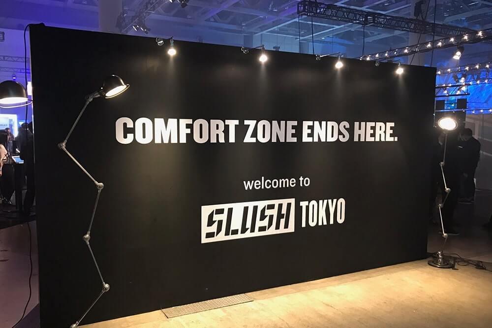 Slush Tokyo